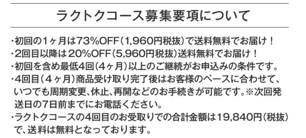 f:id:kisokoji:20180915201846p:plain:w600