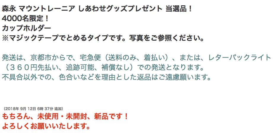 f:id:kisokoji:20180916160256p:plain:w500