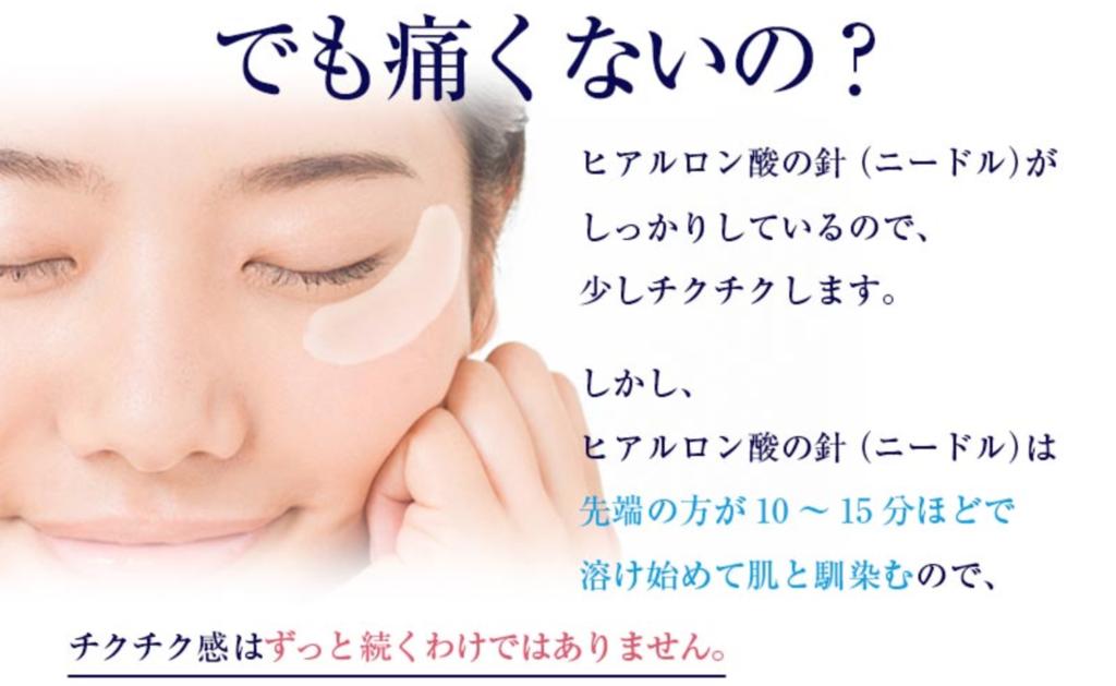f:id:kisokoji:20181008185034p:plain:w600