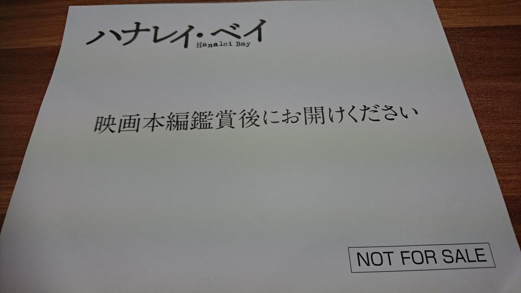 f:id:kisokoji:20181019235618j:plain:w600