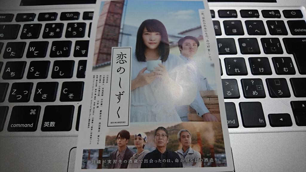 f:id:kisokoji:20181020234512j:plain:w600
