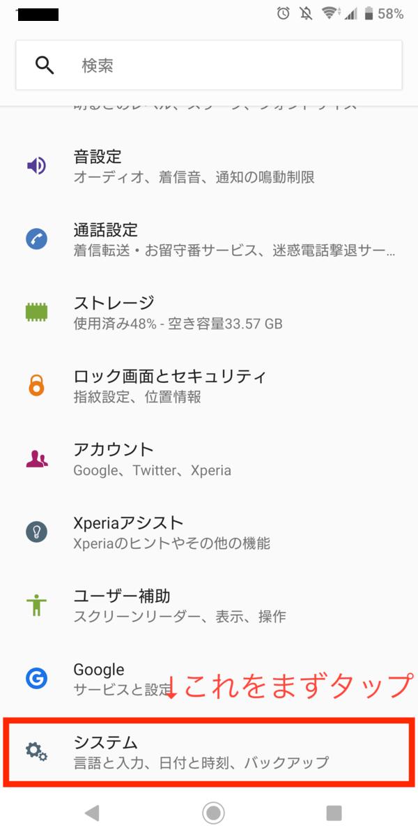 f:id:kisokoji:20190807192513p:plain:h600