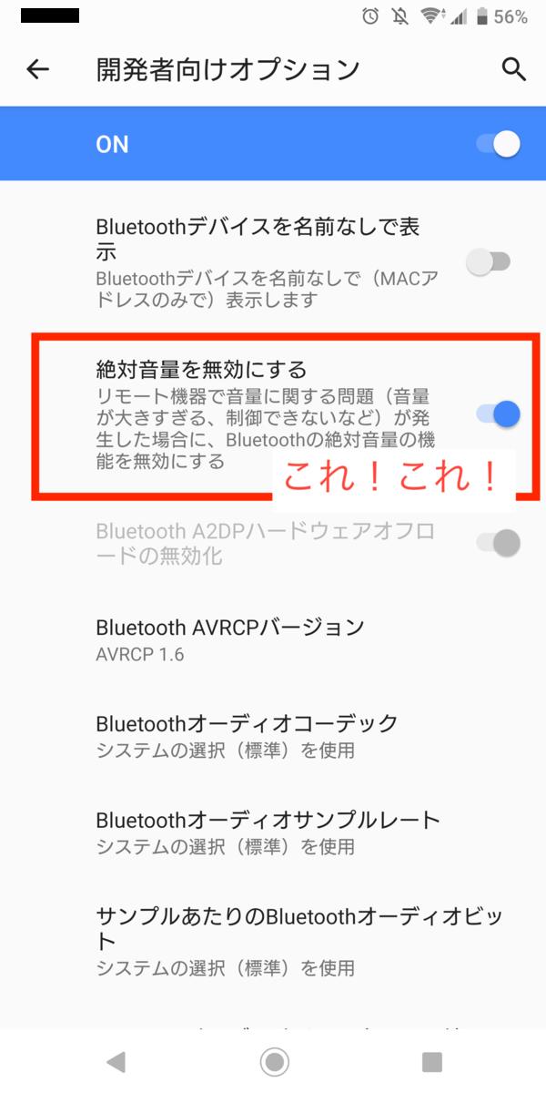 f:id:kisokoji:20190807193236p:plain:h600