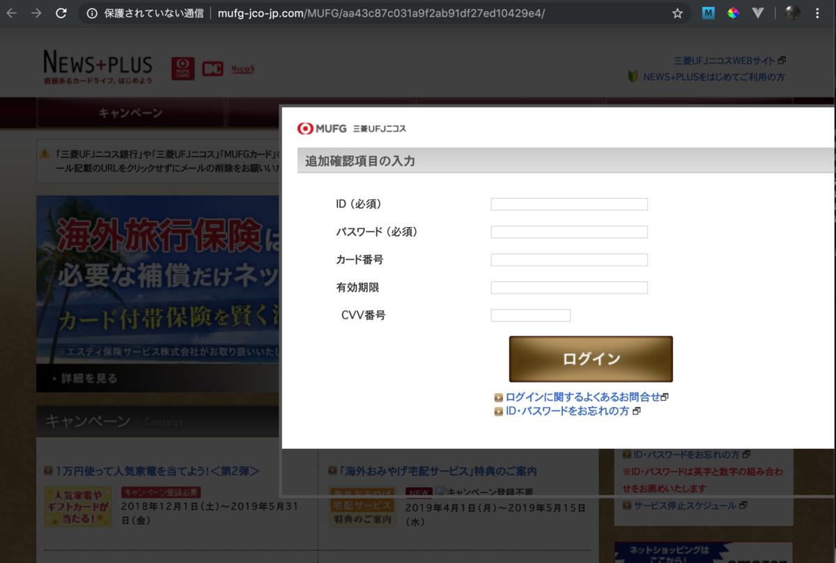 f:id:kisokoji:20190823183645p:plain:w500