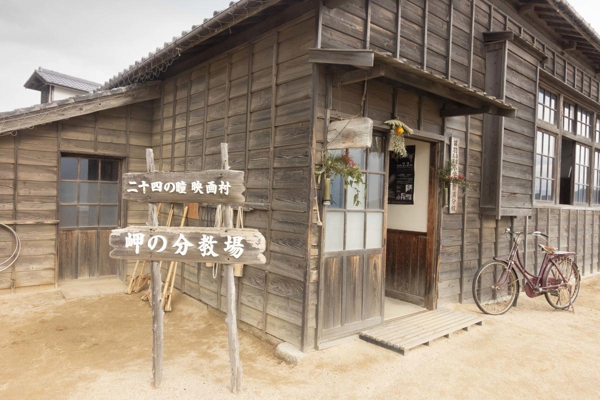 f:id:kisokoji:20200103153933j:plain:w500