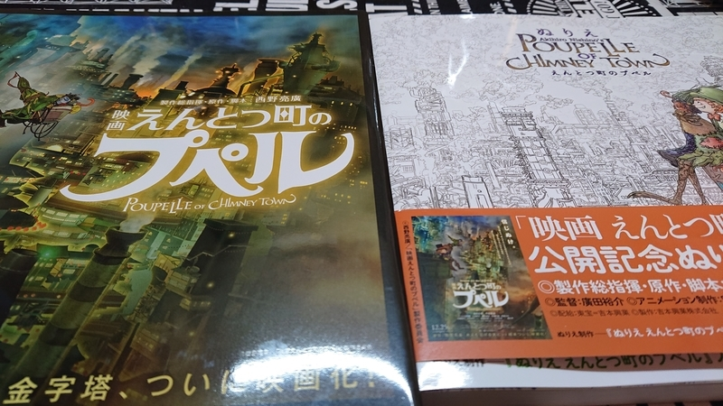 f:id:kisokoji:20210116194215j:plain:w500