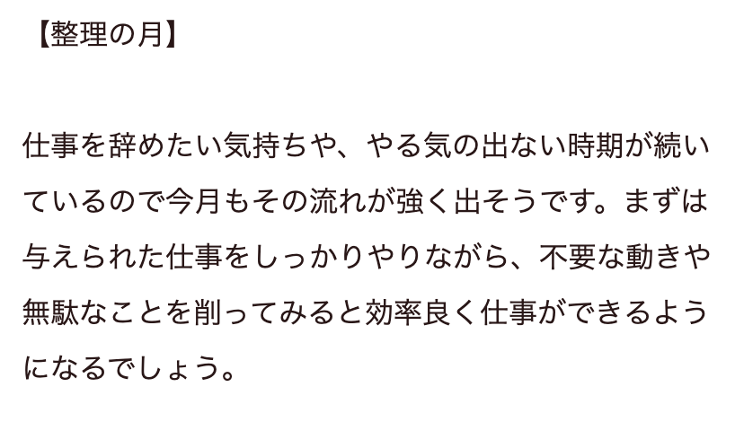 f:id:kisokoji:20210128200150p:plain:w500