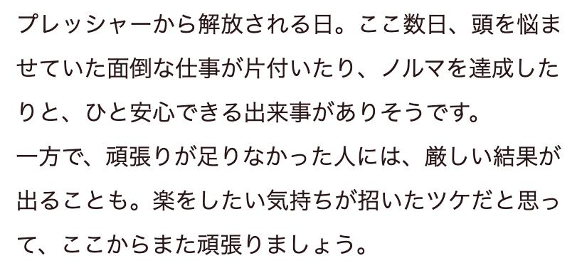f:id:kisokoji:20210215193213p:plain:w500