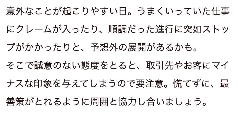 f:id:kisokoji:20210305215847p:plain:w500