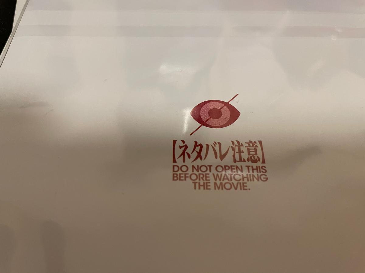 f:id:kisokoji:20210308175136j:plain:w500