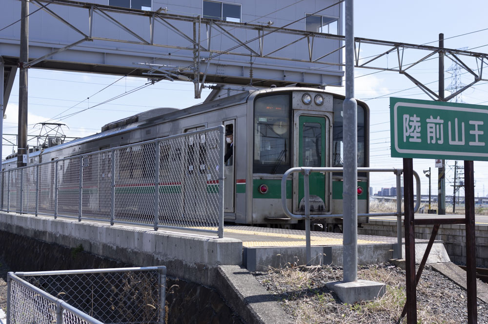 f:id:kisokoji:20210411182549j:plain:w500