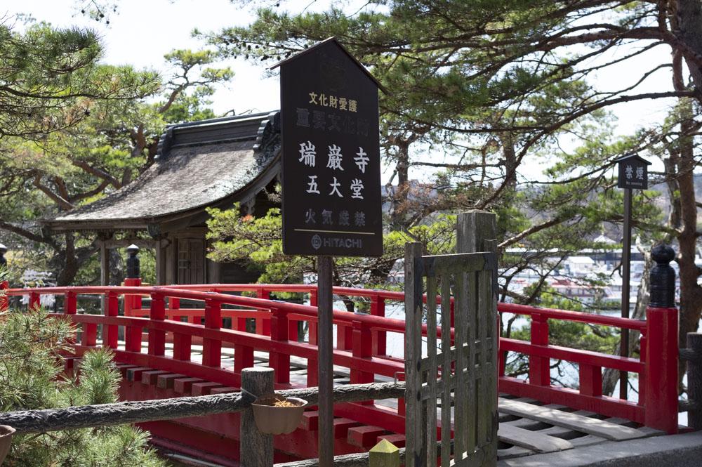 f:id:kisokoji:20210411182859j:plain:w500