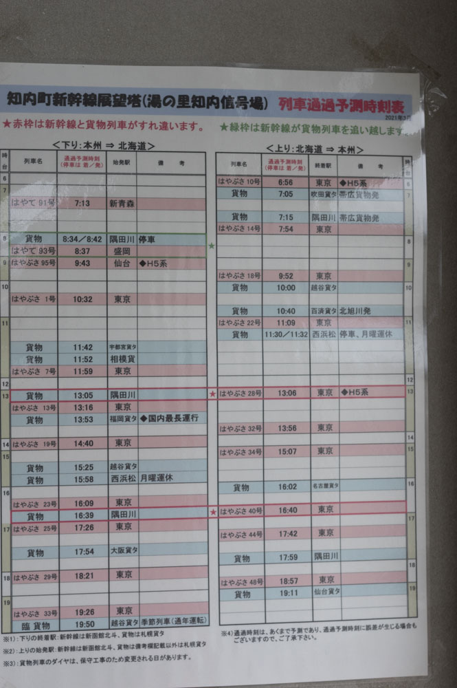 f:id:kisokoji:20210413200742j:plain:h500