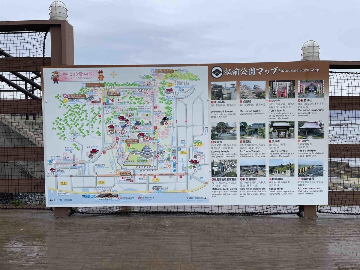 f:id:kisokoji:20210413201244j:plain:w500