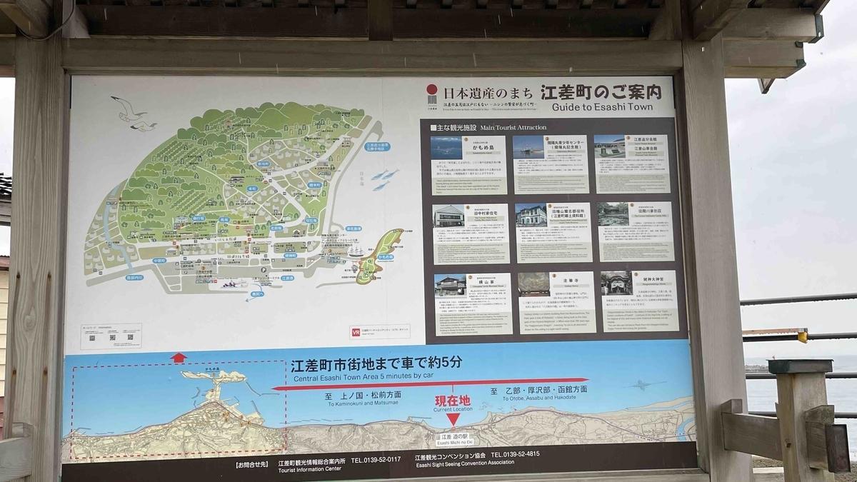 f:id:kisokoji:20210413202016j:plain:w500