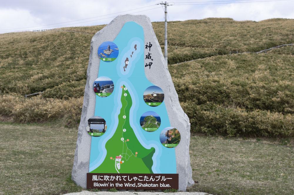 f:id:kisokoji:20210414204244j:plain:w500