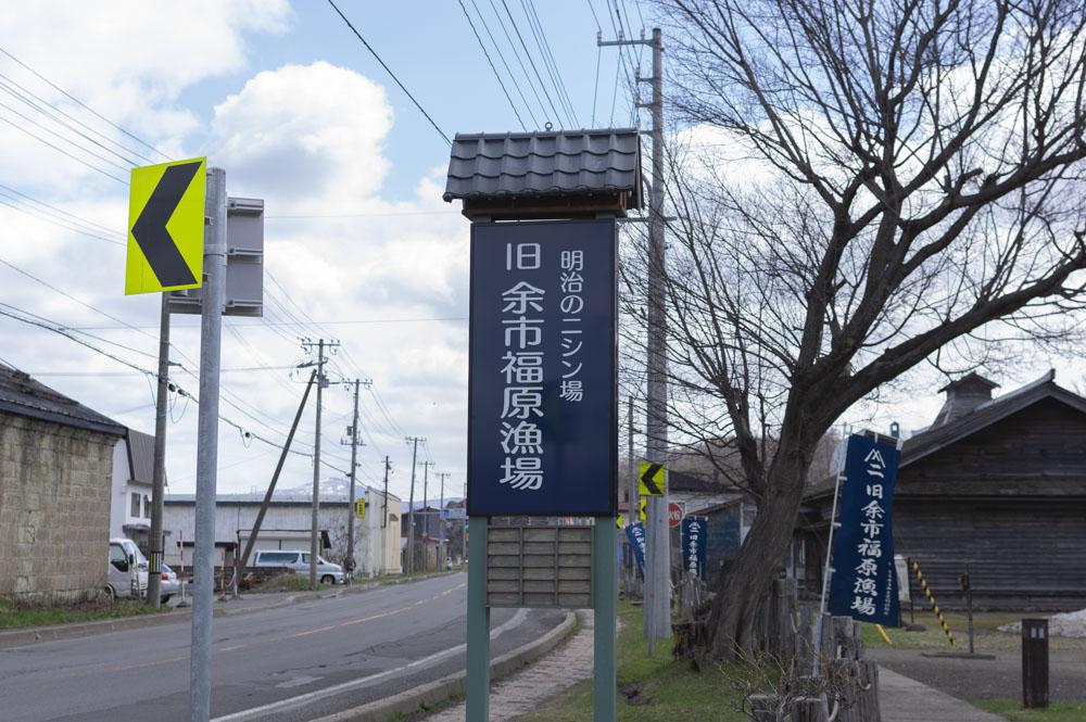 f:id:kisokoji:20210414211528j:plain:w500