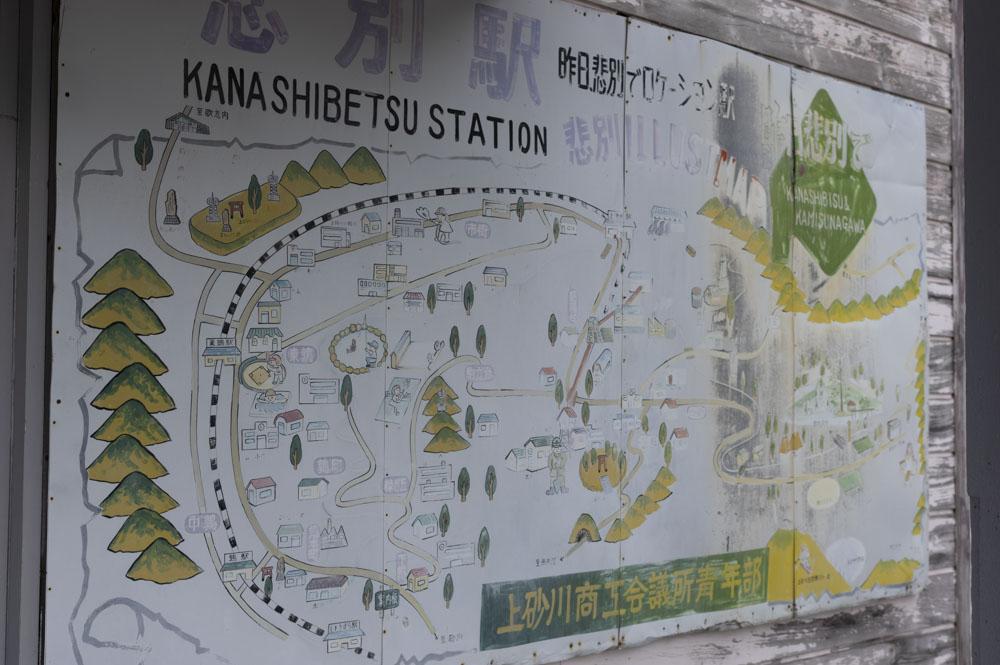 f:id:kisokoji:20210416073930j:plain:w500