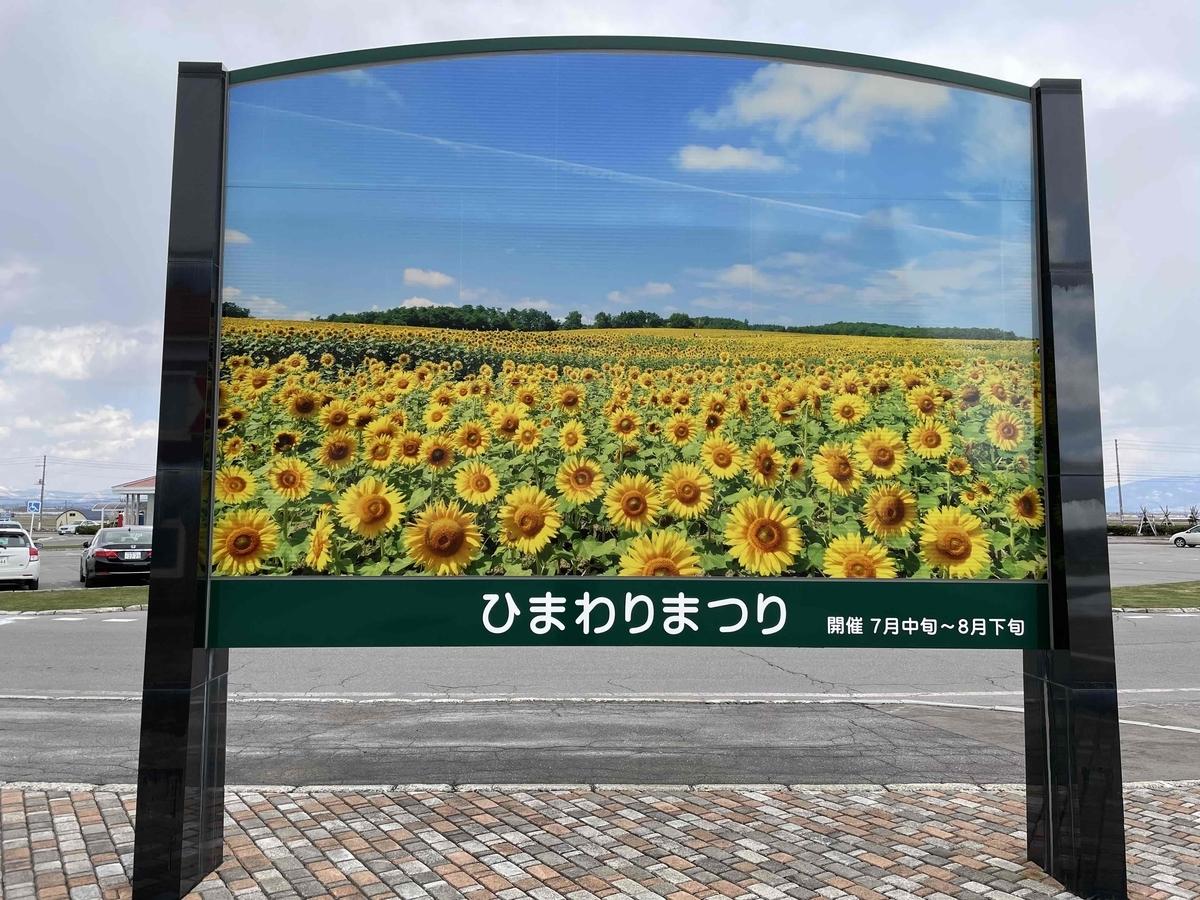f:id:kisokoji:20210416075306j:plain:w500