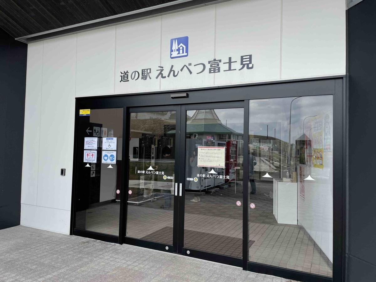 f:id:kisokoji:20210417125329j:plain:w500