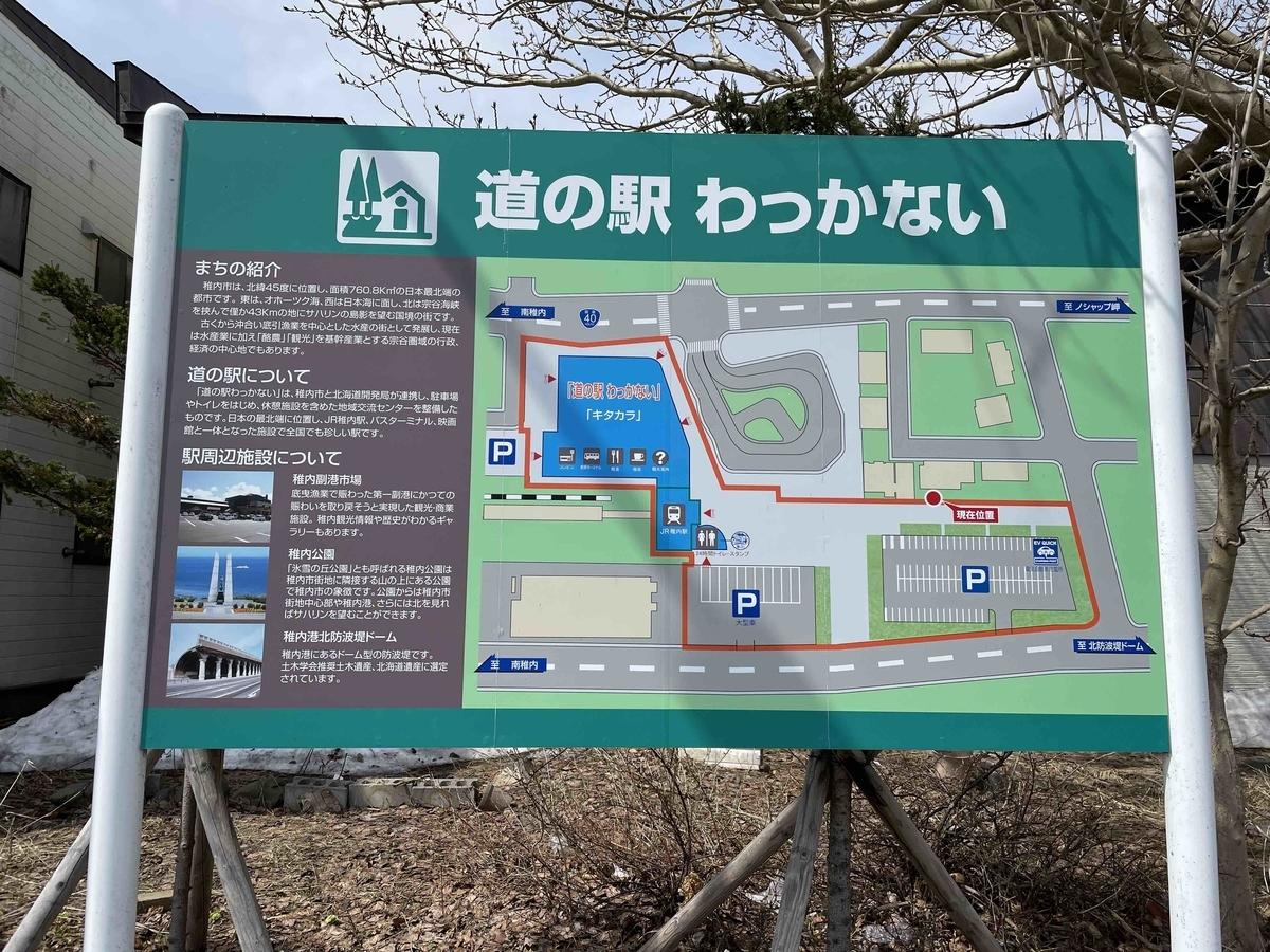 f:id:kisokoji:20210417125513j:plain:w500