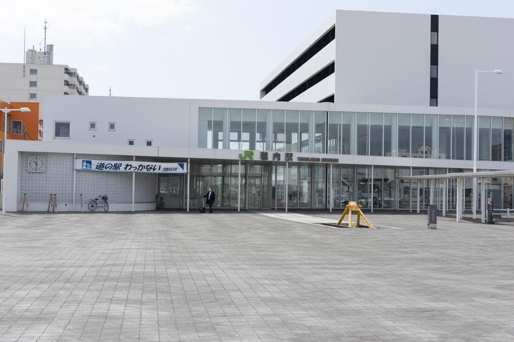 f:id:kisokoji:20210417130026j:plain:w500