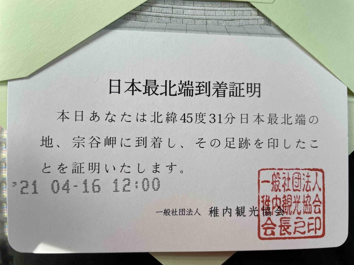 f:id:kisokoji:20210417130237j:plain:w500