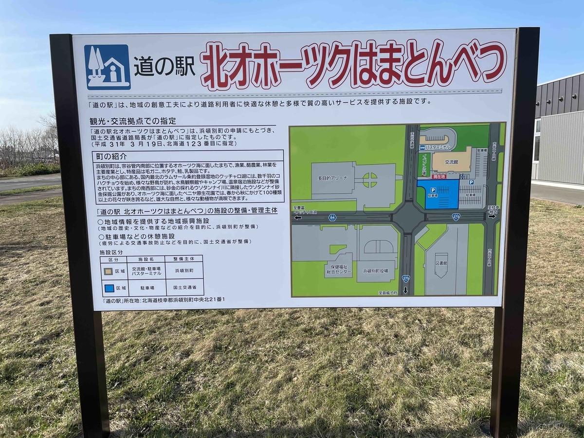 f:id:kisokoji:20210417130422j:plain:w500