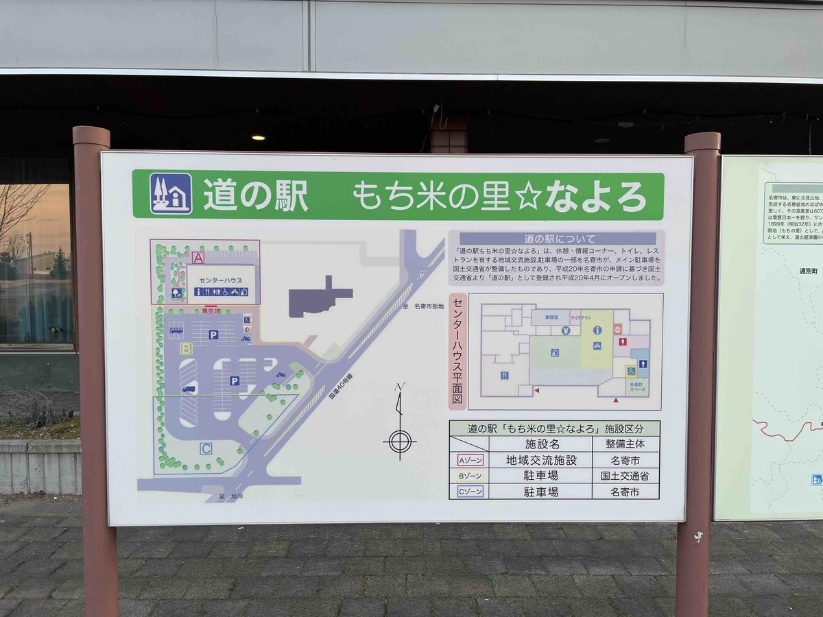 f:id:kisokoji:20210417185234j:plain:w500