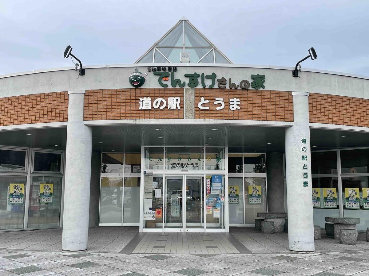 f:id:kisokoji:20210417190030j:plain:w500