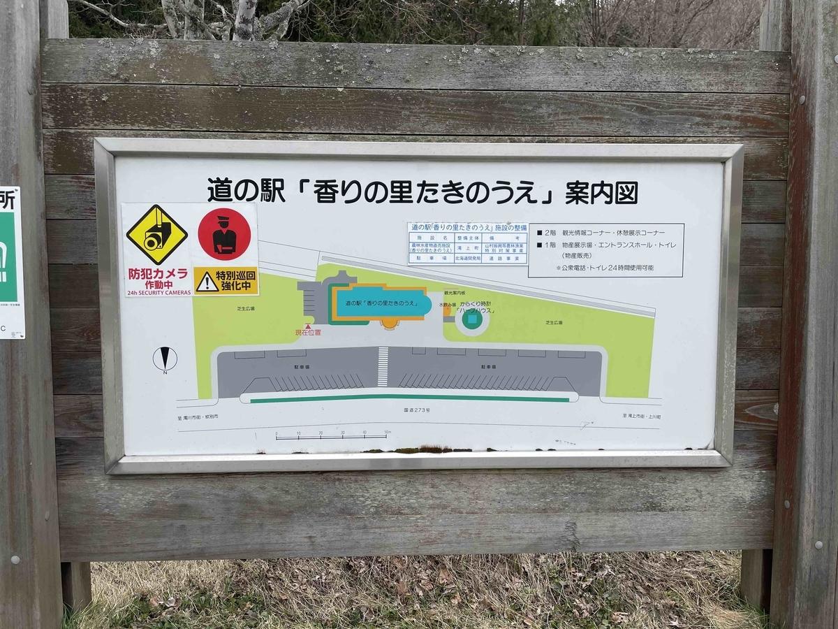f:id:kisokoji:20210417190736j:plain:w500