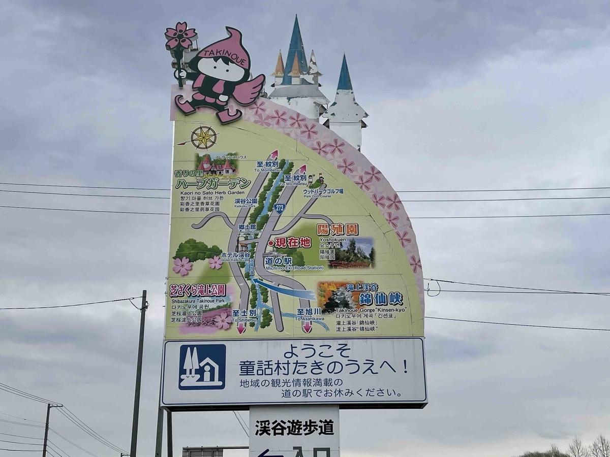 f:id:kisokoji:20210417191910j:plain:w500