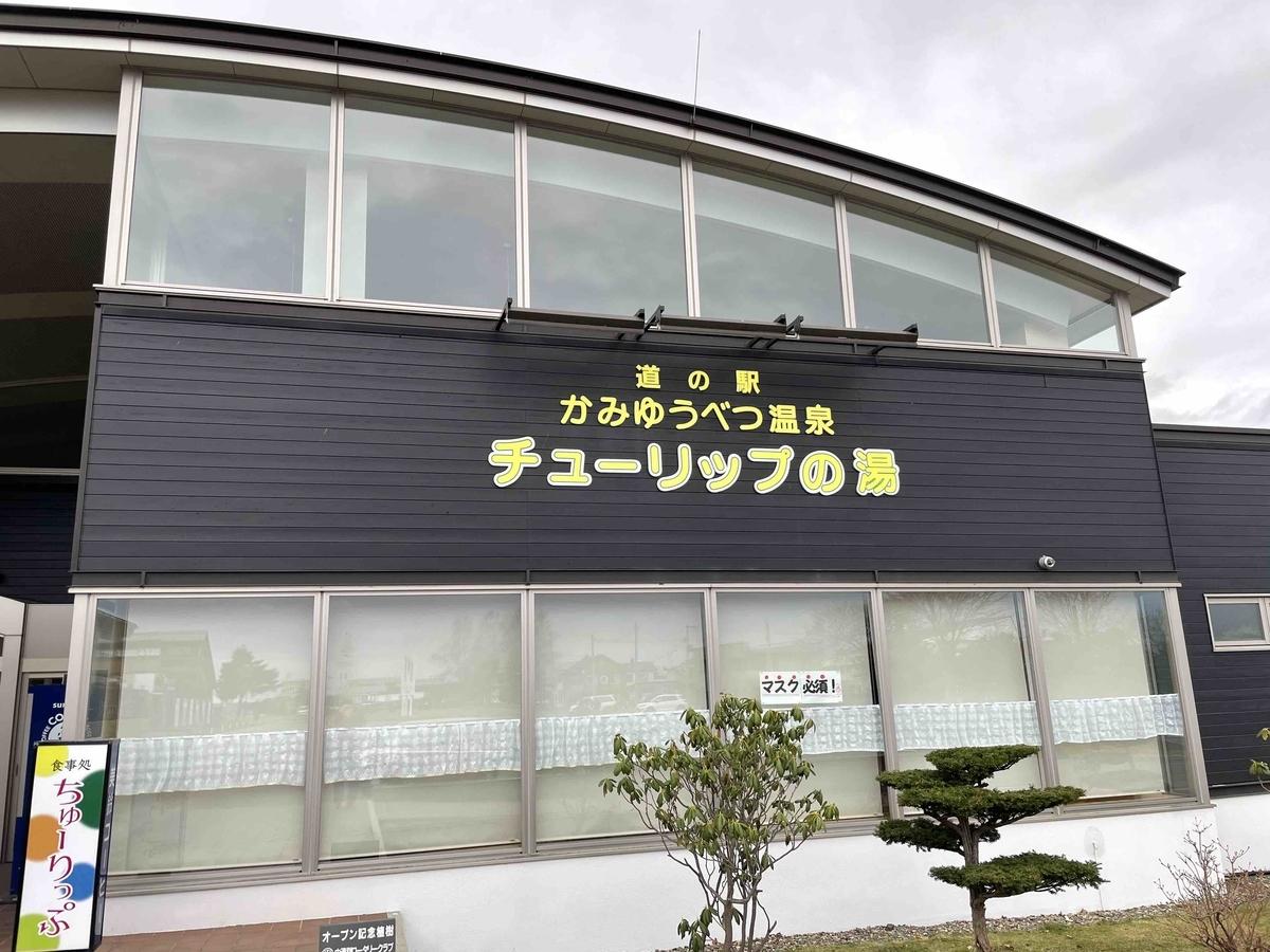 f:id:kisokoji:20210419031121j:plain:w300