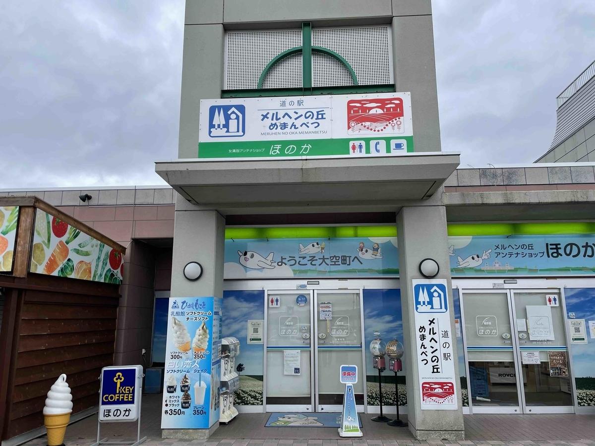 f:id:kisokoji:20210419032024j:plain:w500