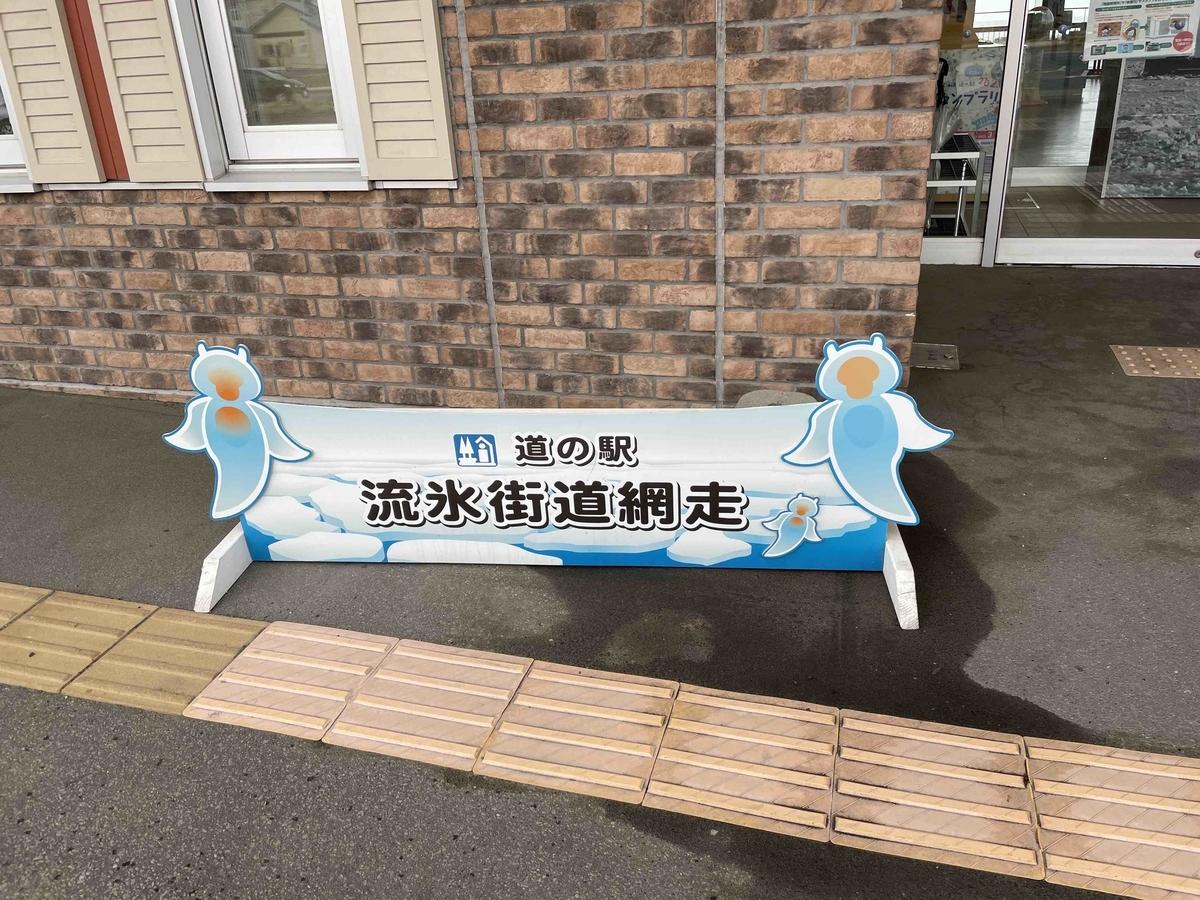f:id:kisokoji:20210419032315j:plain:w500