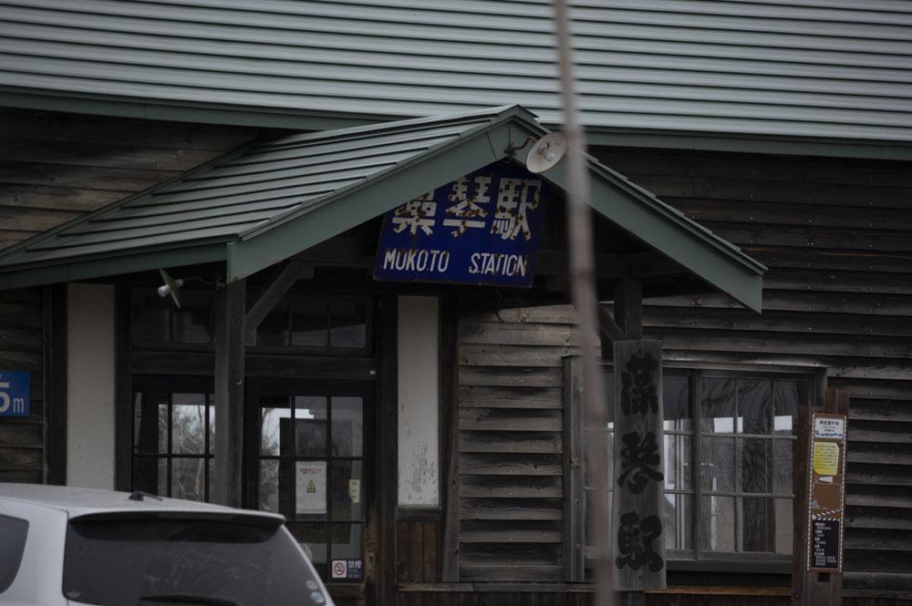 f:id:kisokoji:20210419032626j:plain:w500