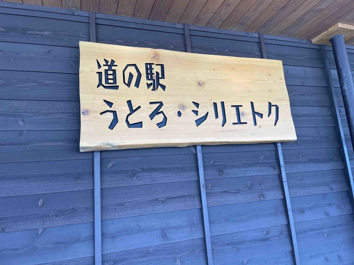 f:id:kisokoji:20210419034013j:plain:w500