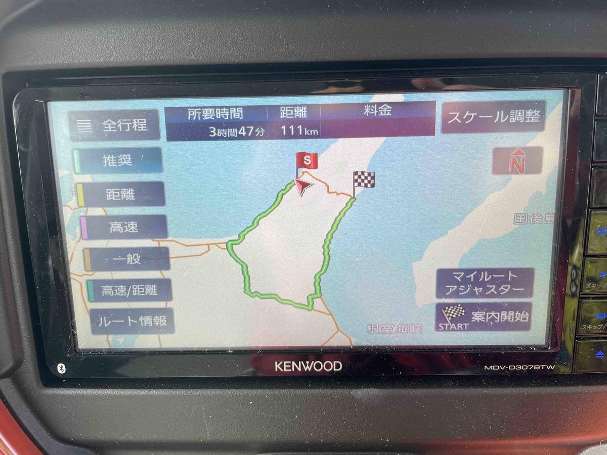 f:id:kisokoji:20210419034224j:plain:w500