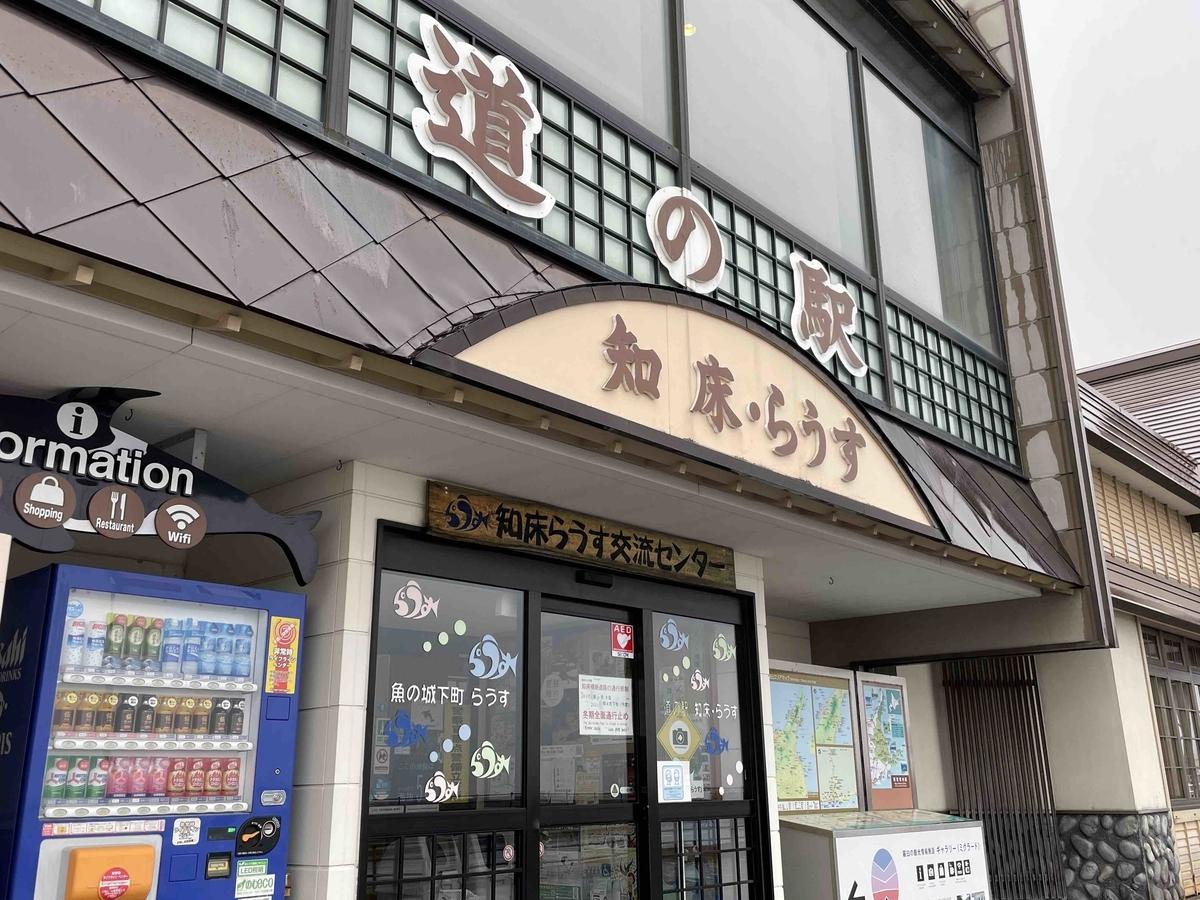 f:id:kisokoji:20210419034311j:plain:w500