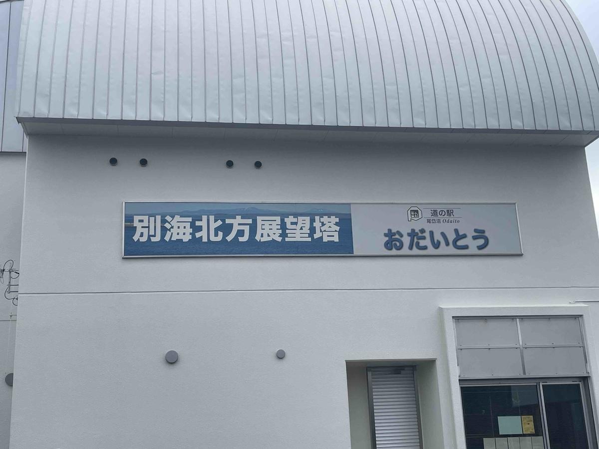 f:id:kisokoji:20210419233109j:plain:w500