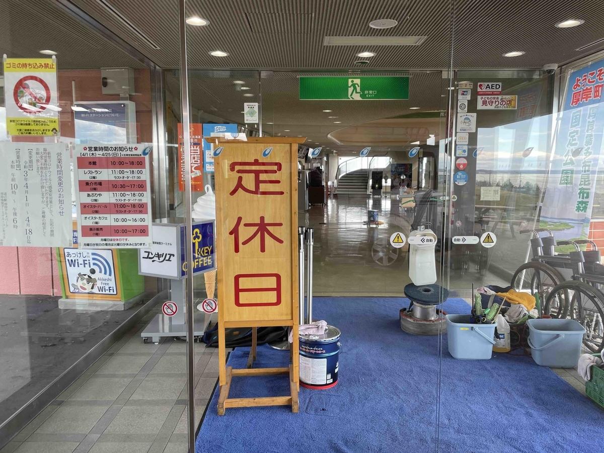 f:id:kisokoji:20210419235135j:plain:w500