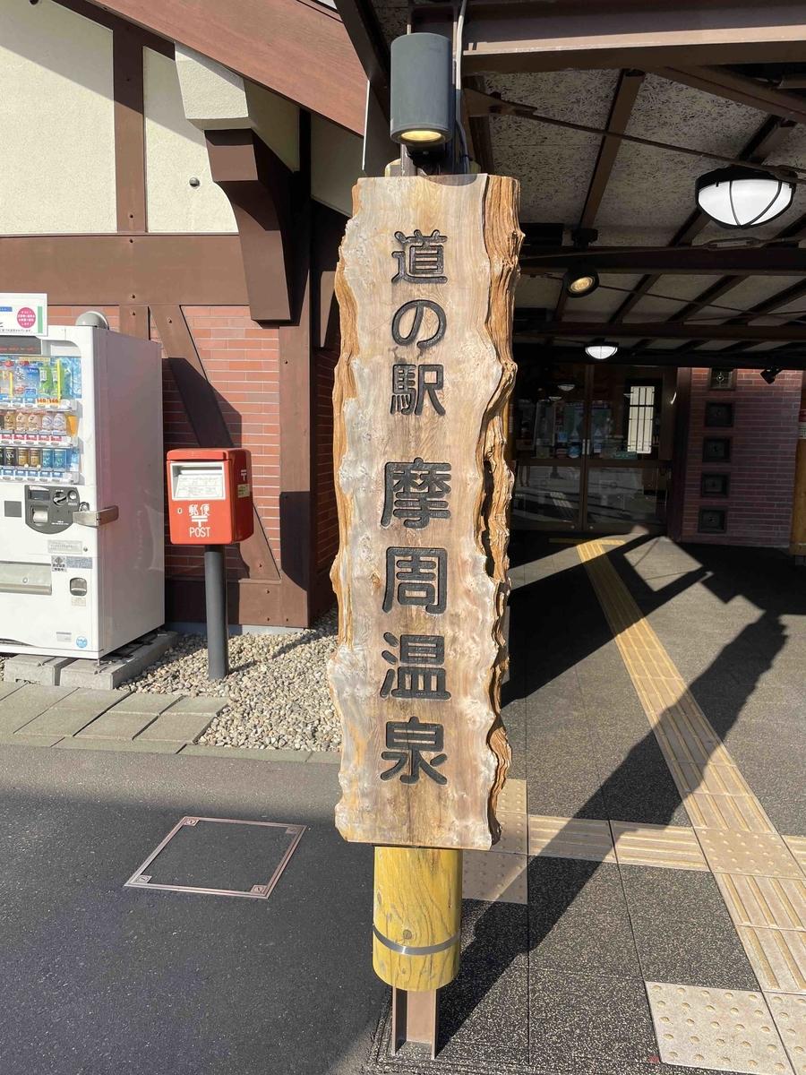 f:id:kisokoji:20210421010817j:plain:w500