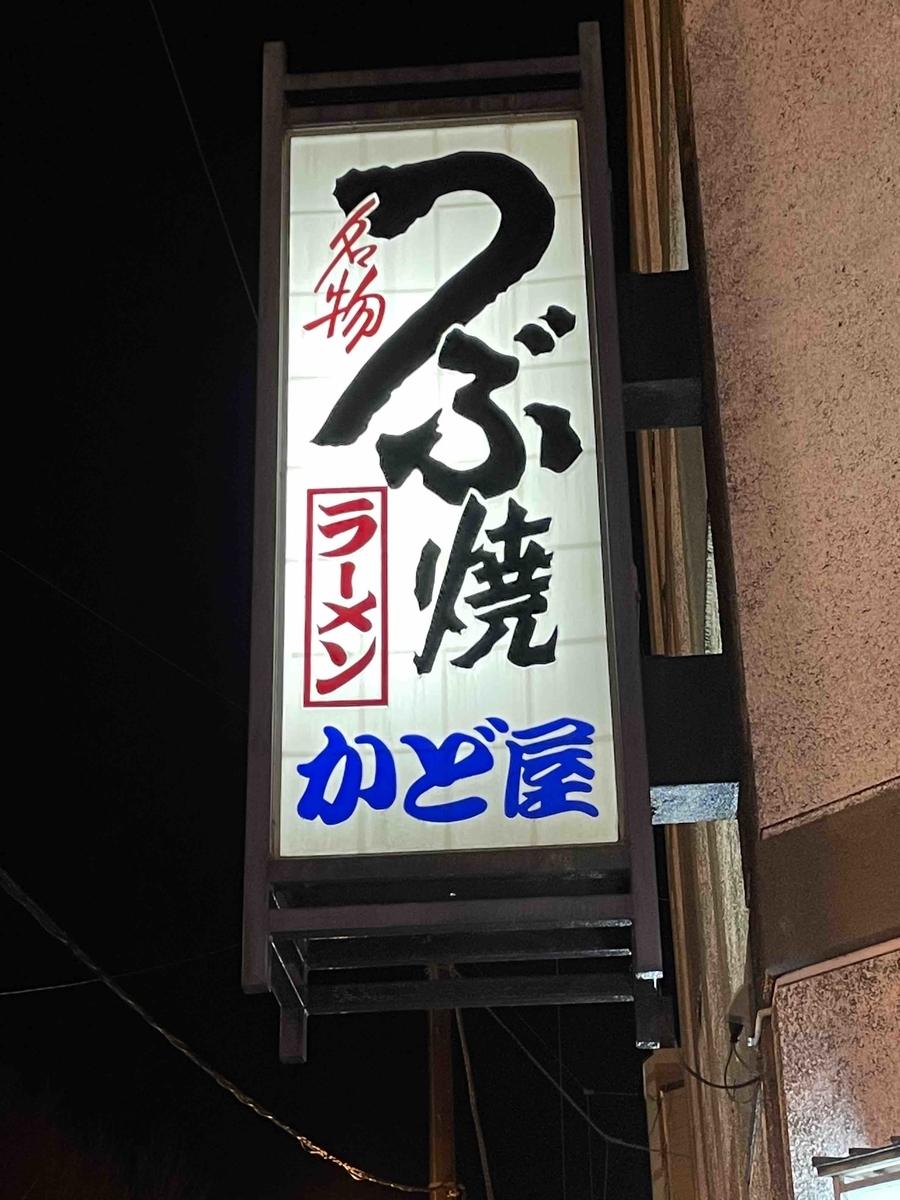 f:id:kisokoji:20210421011526j:plain:w500