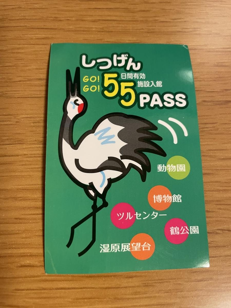 f:id:kisokoji:20210421165149j:plain:h500