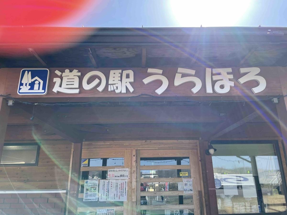 f:id:kisokoji:20210423172859j:plain:w500