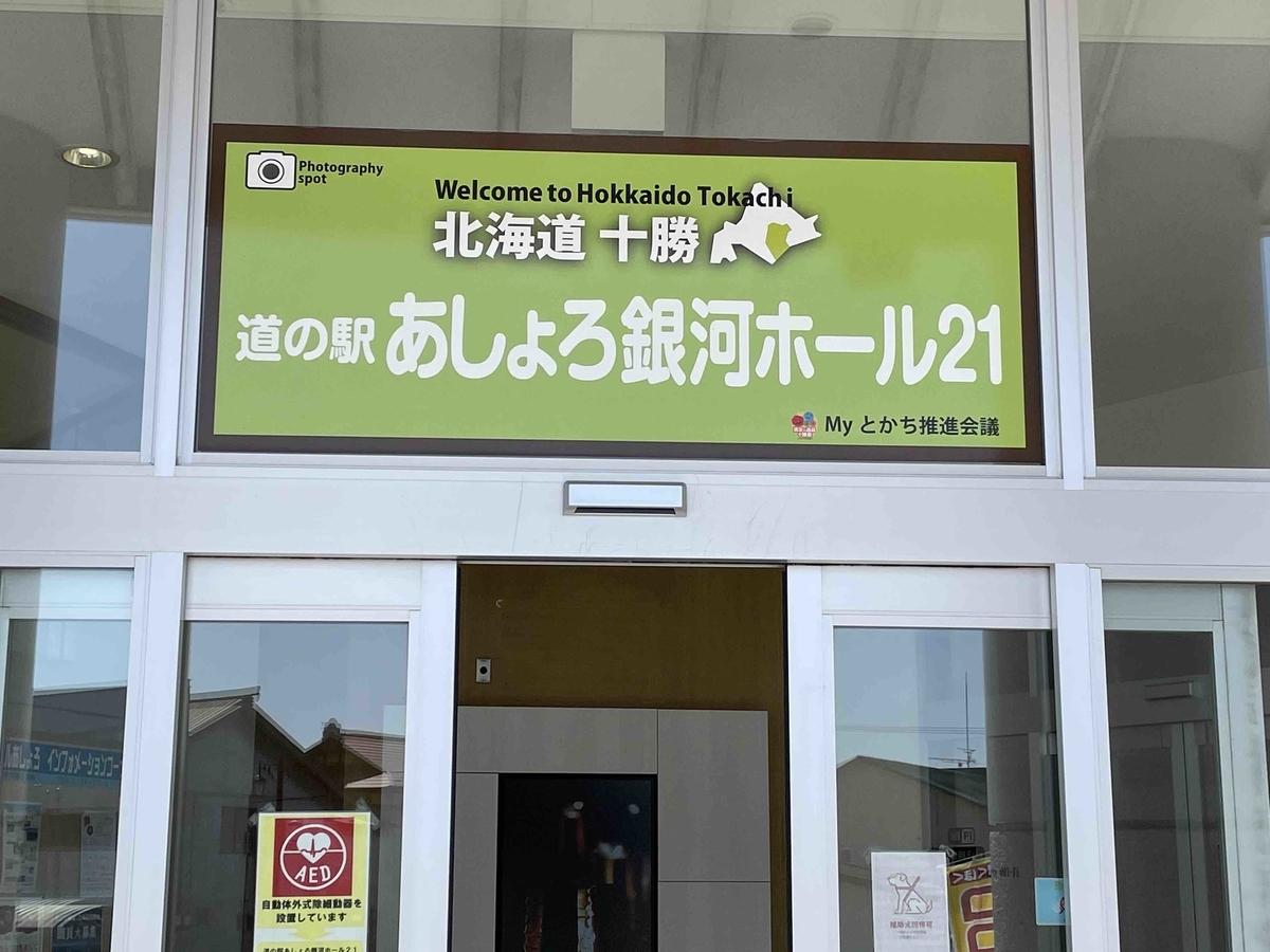 f:id:kisokoji:20210423173444j:plain:w500