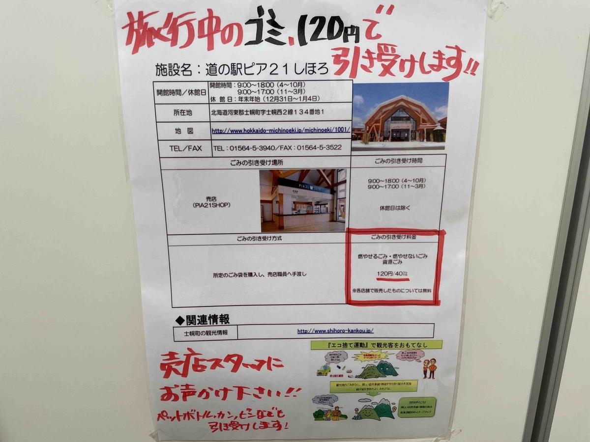 f:id:kisokoji:20210423174313j:plain:w500