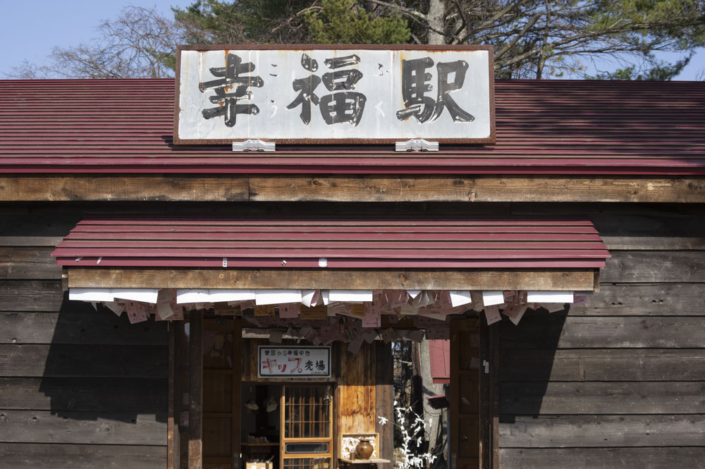 f:id:kisokoji:20210423175641j:plain:w500