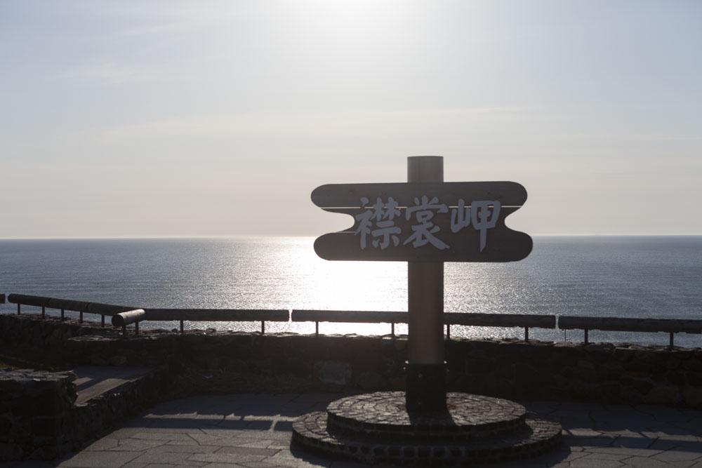 f:id:kisokoji:20210424184644j:plain:w500