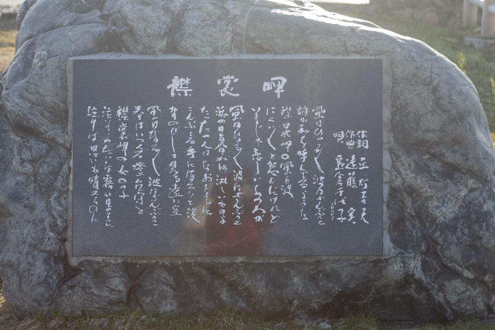 f:id:kisokoji:20210424184738j:plain:w500